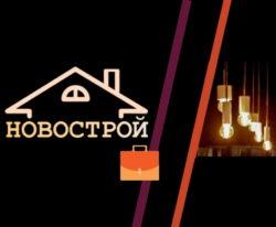 Михайловка — Ремонтно-отделочные работы в магазине Эльдорадо